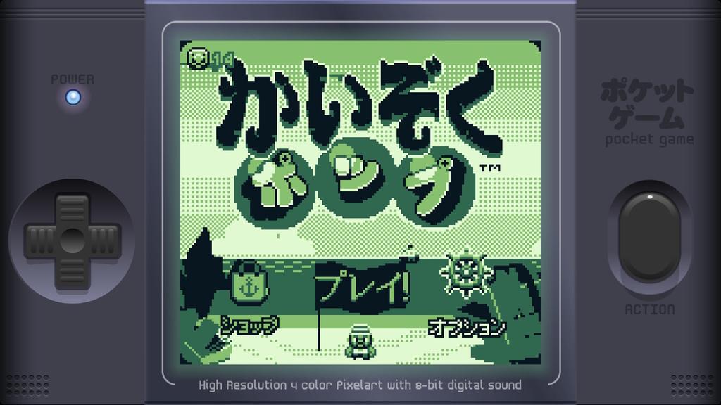 f:id:daikai6:20201027205621j:plain