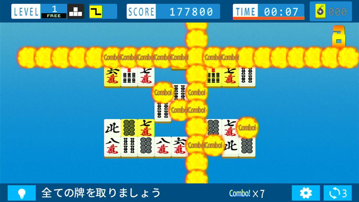 f:id:daikai6:20201029070201j:plain