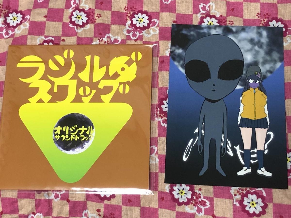 f:id:daikai6:20201030201825j:plain