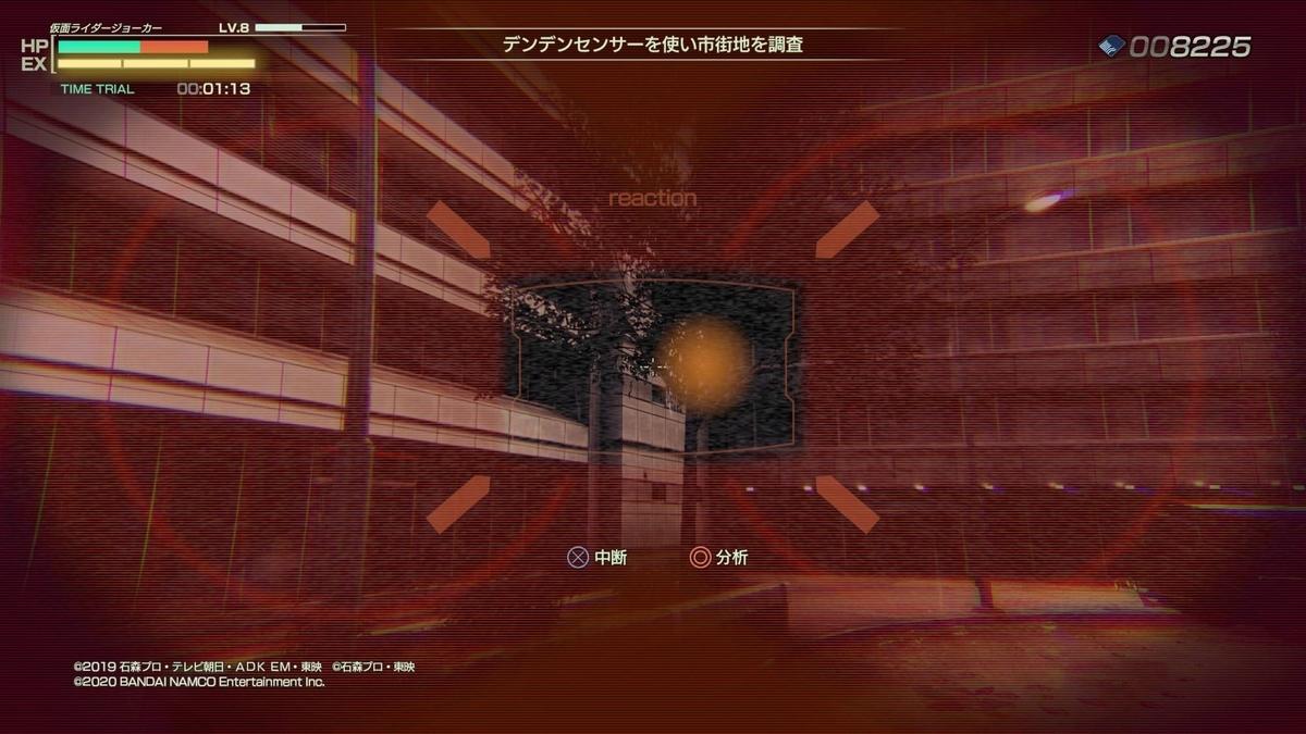 f:id:daikai6:20201102144027j:plain