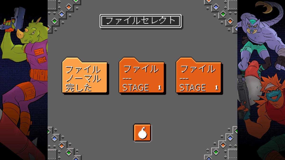f:id:daikai6:20201103052247j:plain