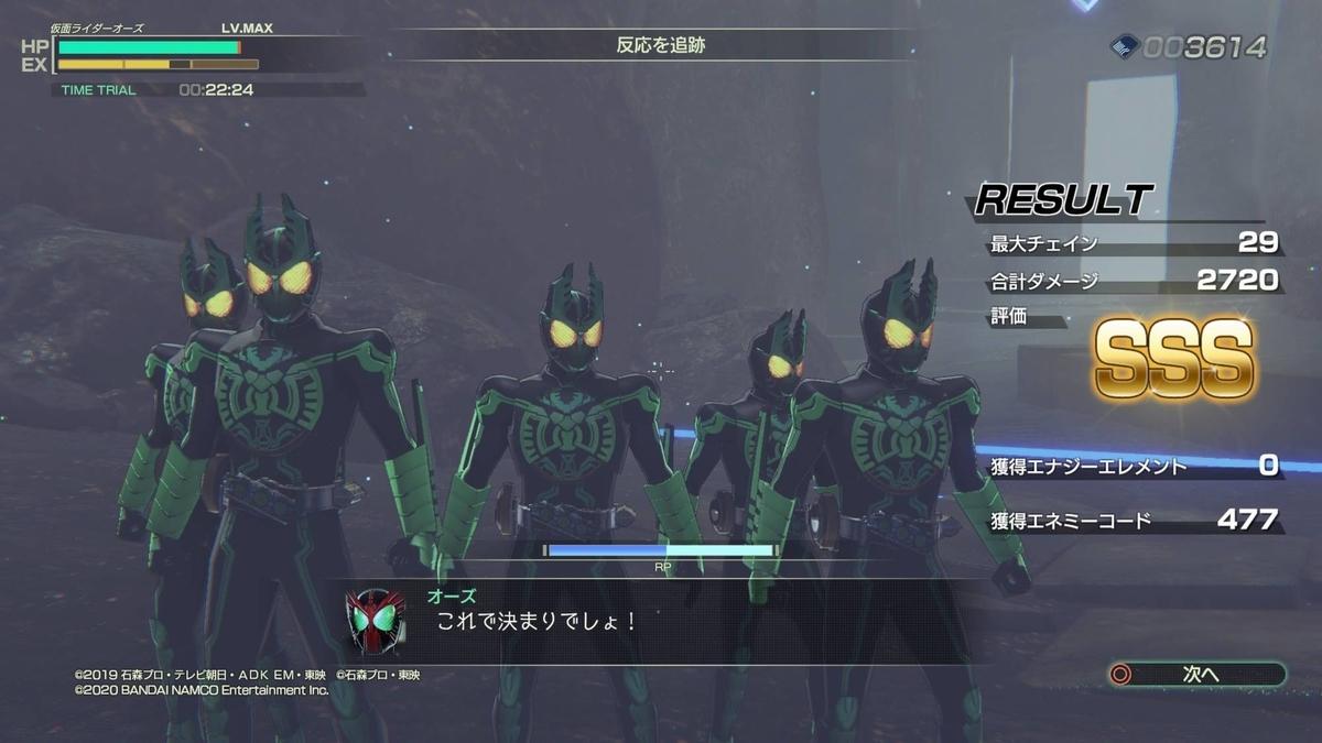 f:id:daikai6:20201103092018j:plain