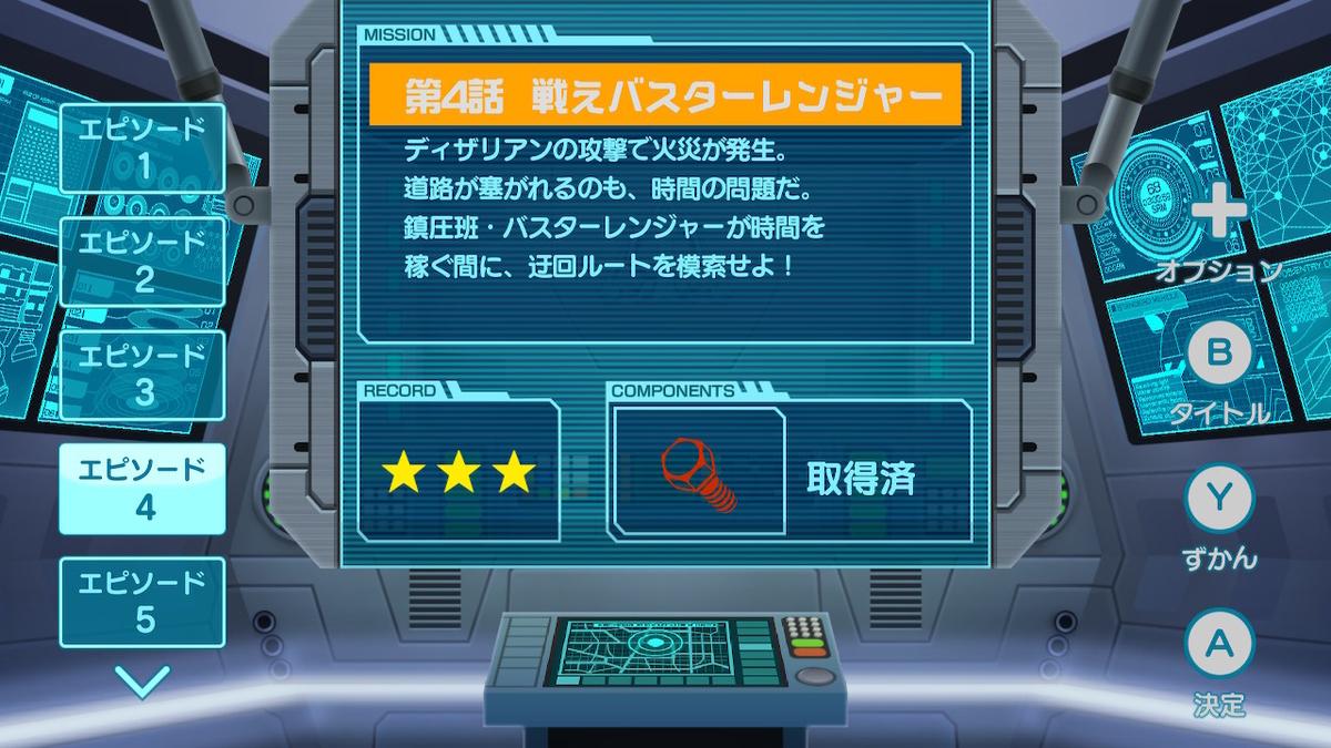 f:id:daikai6:20201107172630j:plain