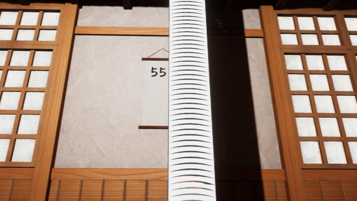 f:id:daikai6:20201109151254j:plain