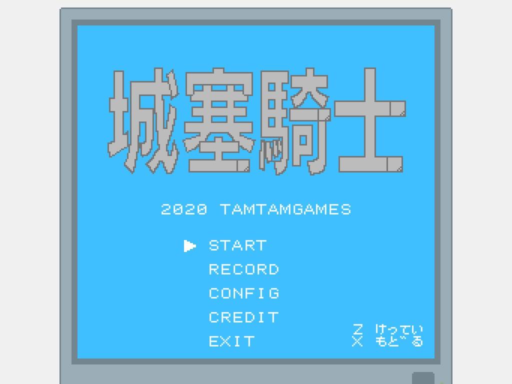 f:id:daikai6:20201109154155j:plain