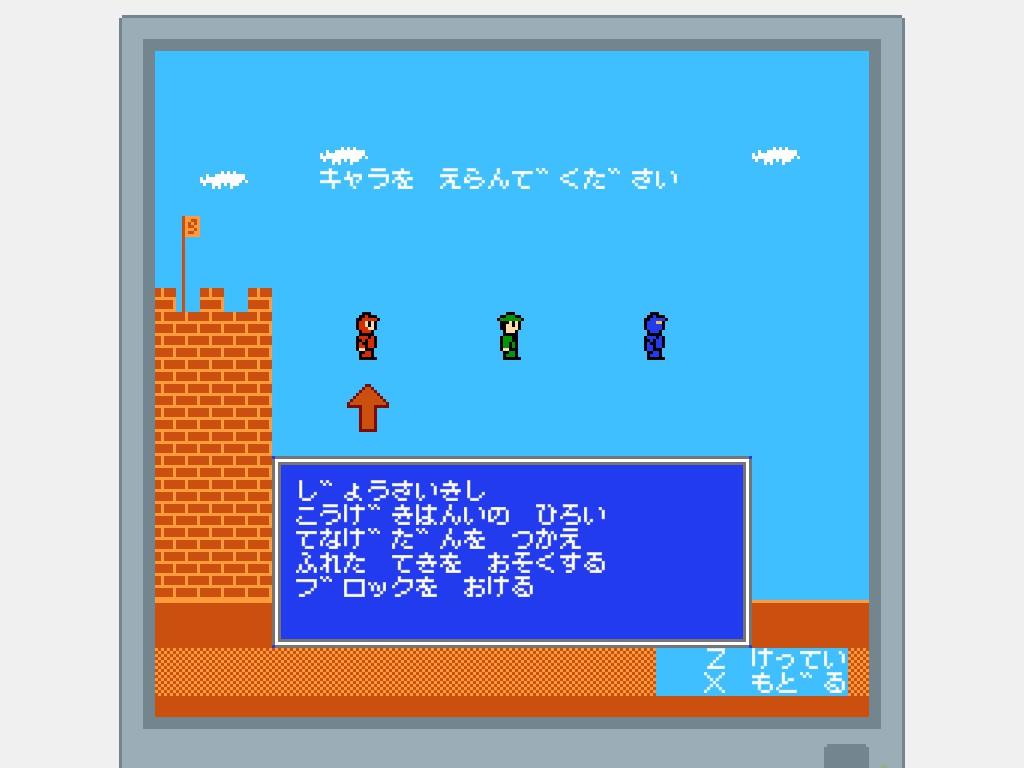 f:id:daikai6:20201109192312j:plain
