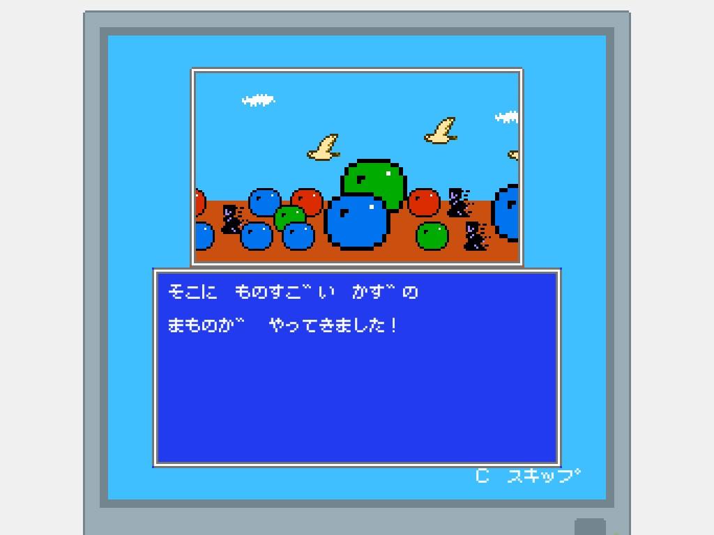 f:id:daikai6:20201109222351j:plain