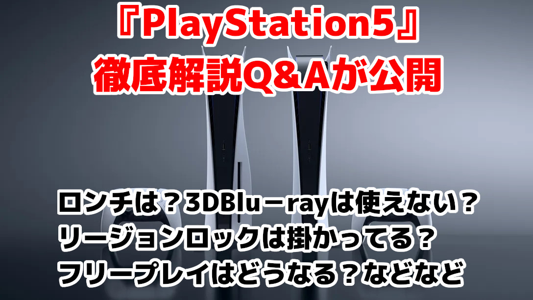 f:id:daikai6:20201110231329j:plain