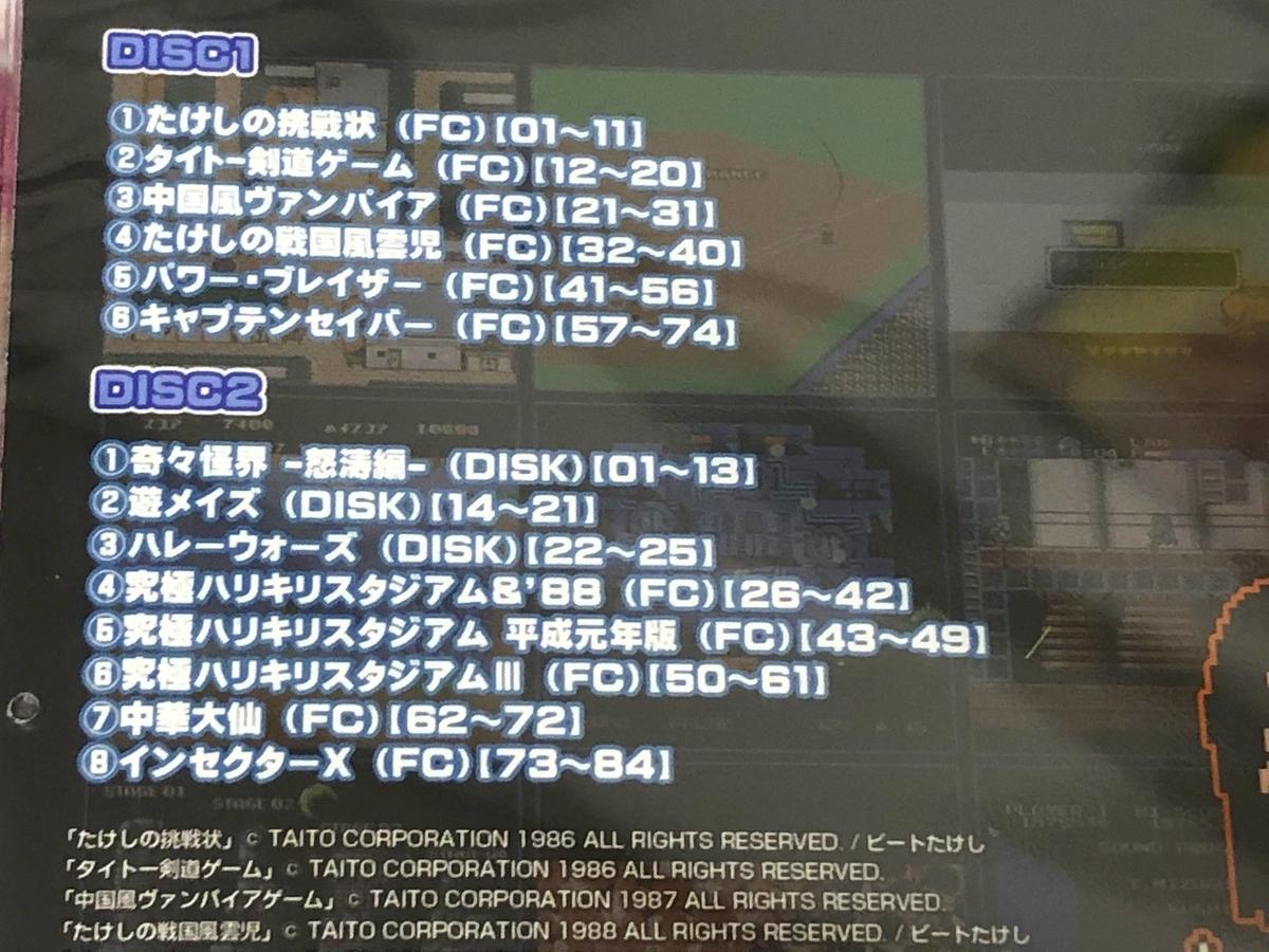 f:id:daikai6:20201111213443j:plain