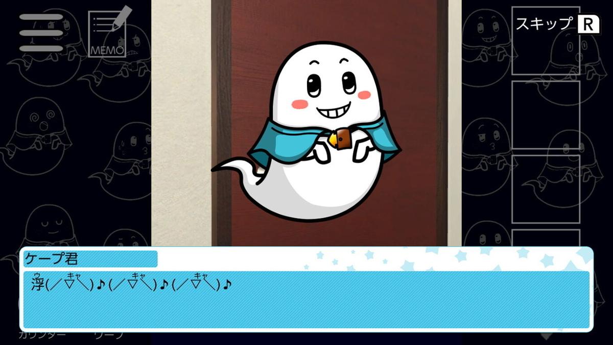 f:id:daikai6:20201112103013j:plain