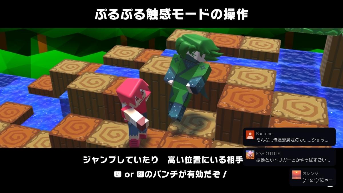 f:id:daikai6:20201112191411j:plain