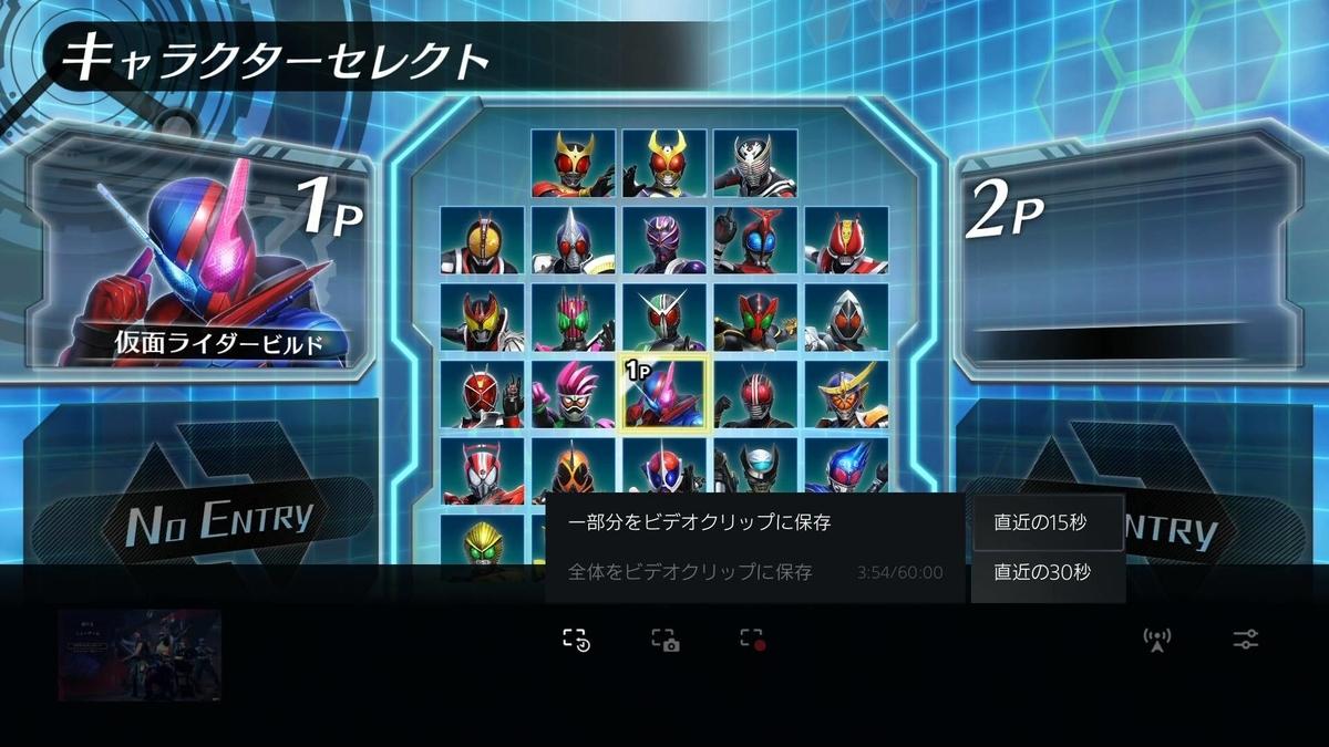 f:id:daikai6:20201113091334j:plain