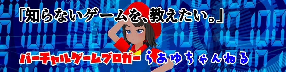 f:id:daikai6:20201114215143j:plain