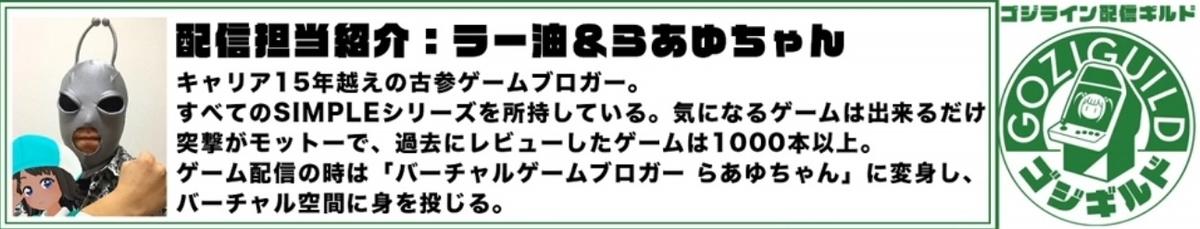f:id:daikai6:20201116202622j:plain