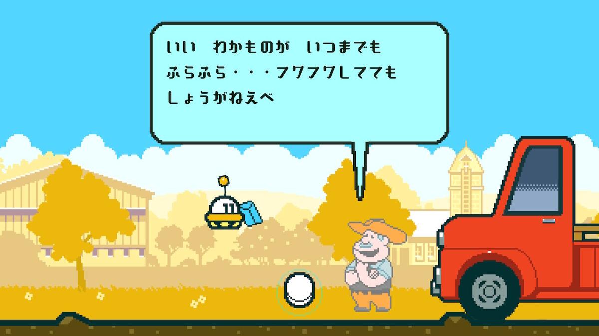 f:id:daikai6:20201117195038j:plain