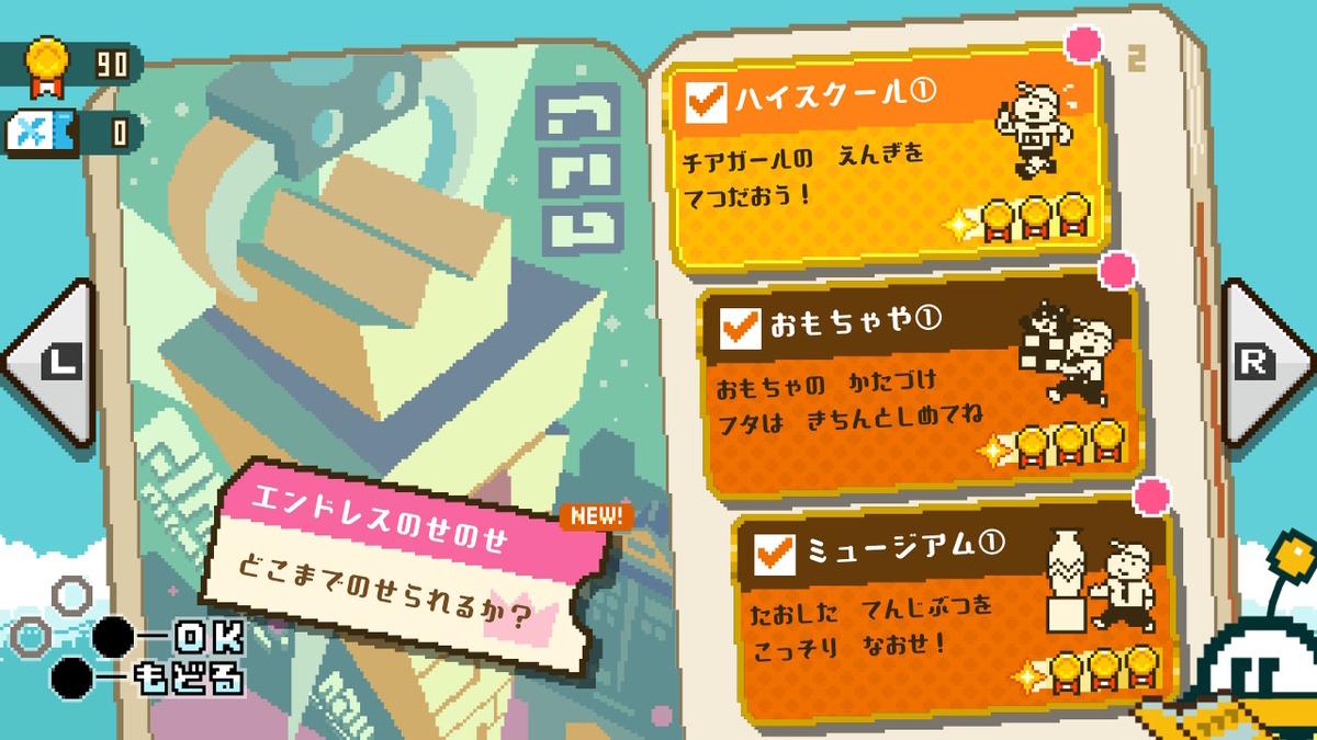 f:id:daikai6:20201117212652j:plain