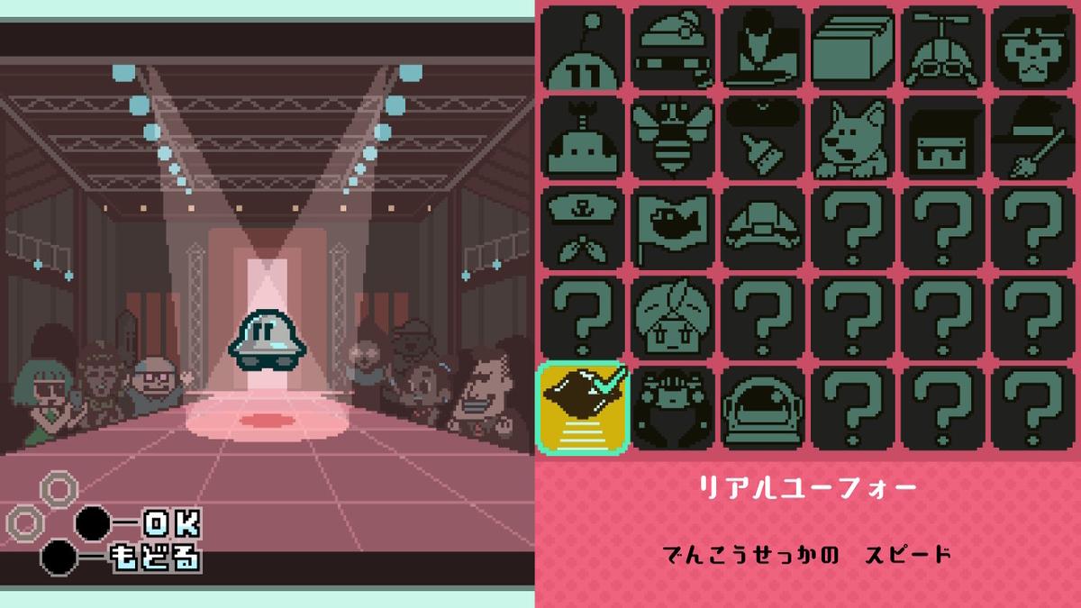 f:id:daikai6:20201118004256j:plain