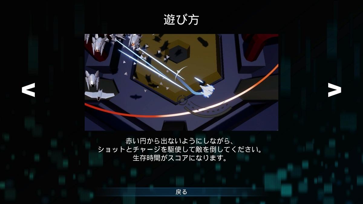 f:id:daikai6:20201118235050j:plain