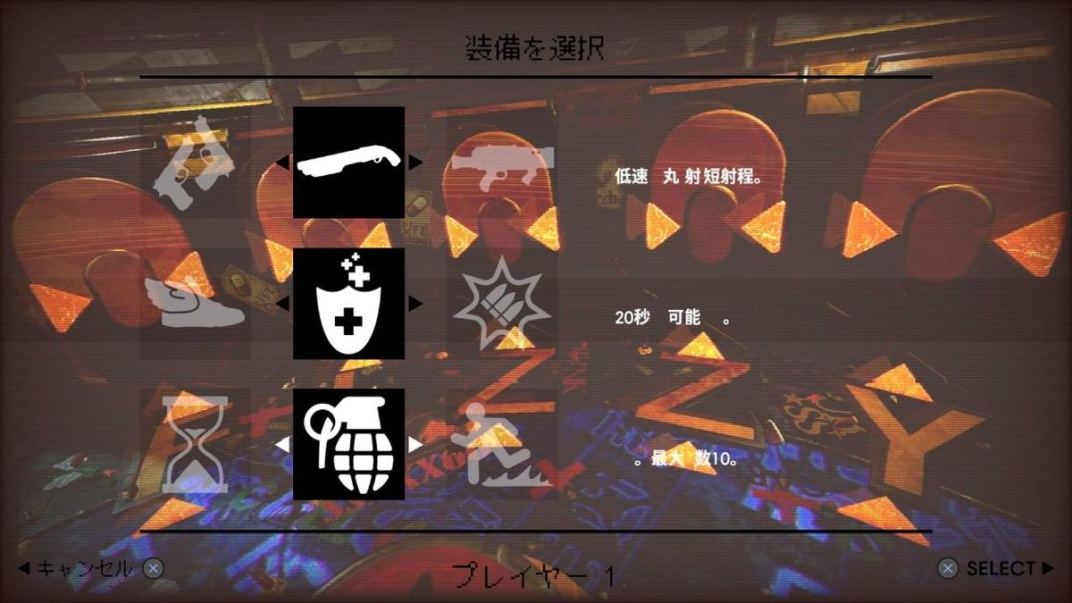 f:id:daikai6:20201119203626j:plain