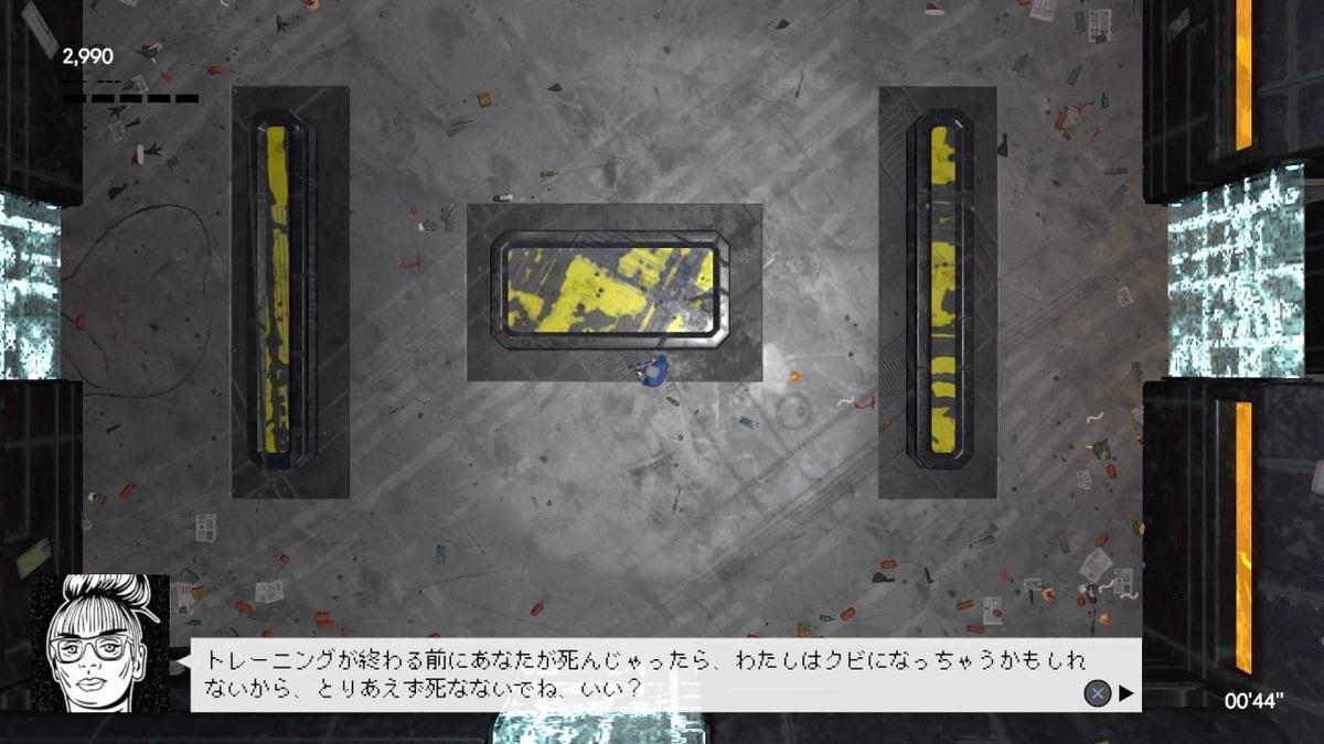 f:id:daikai6:20201119204724j:plain