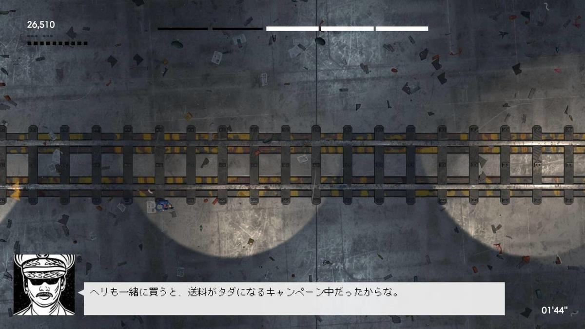 f:id:daikai6:20201119204740j:plain