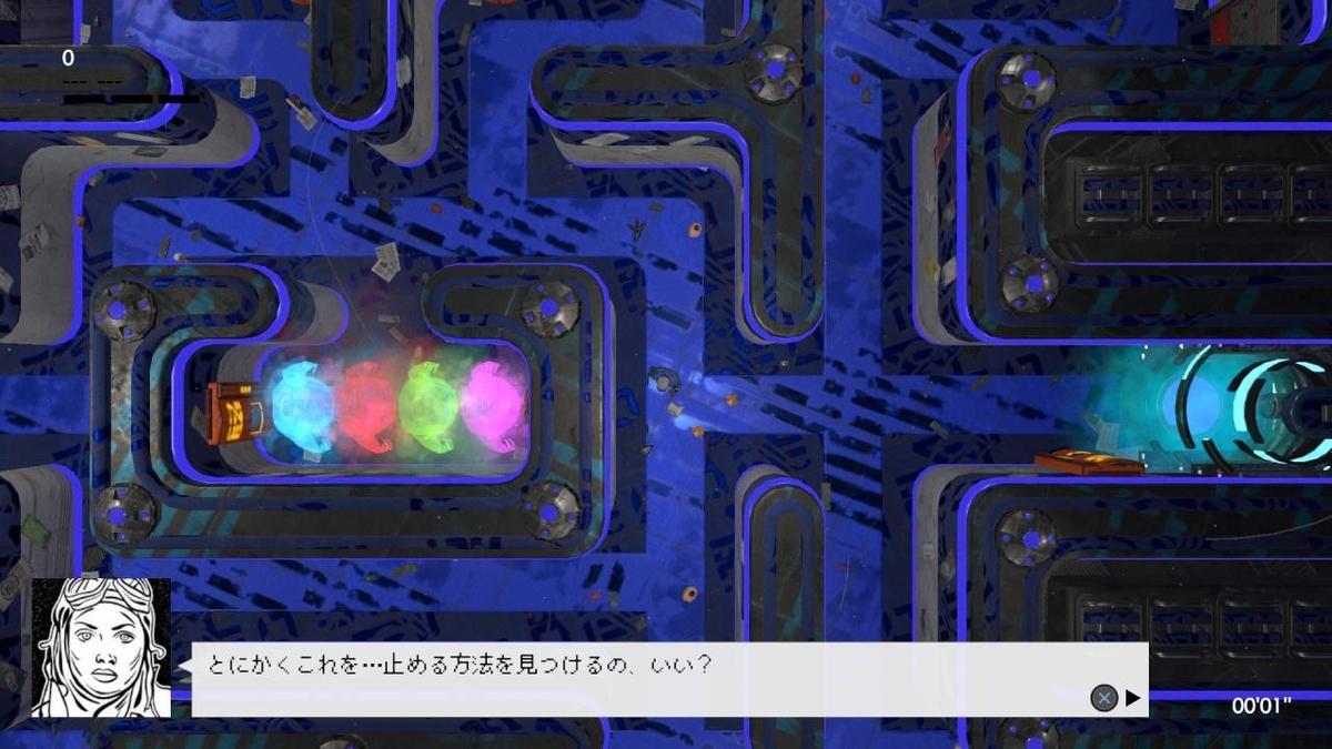 f:id:daikai6:20201119204851j:plain