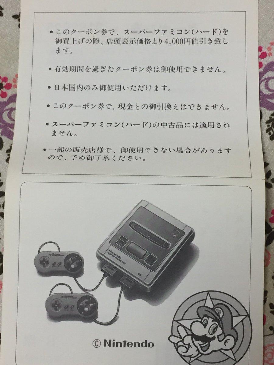 f:id:daikai6:20201121234144j:plain