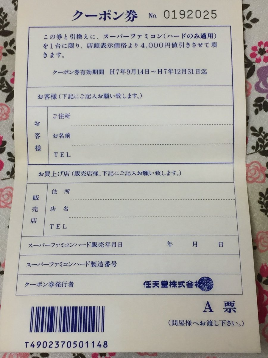 f:id:daikai6:20201121234154j:plain