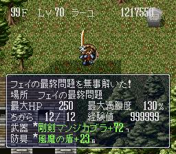f:id:daikai6:20201121234513p:plain