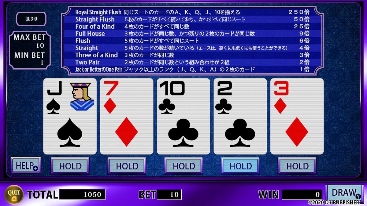f:id:daikai6:20201123001557j:plain