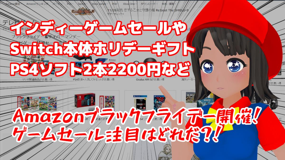 f:id:daikai6:20201127112333p:plain