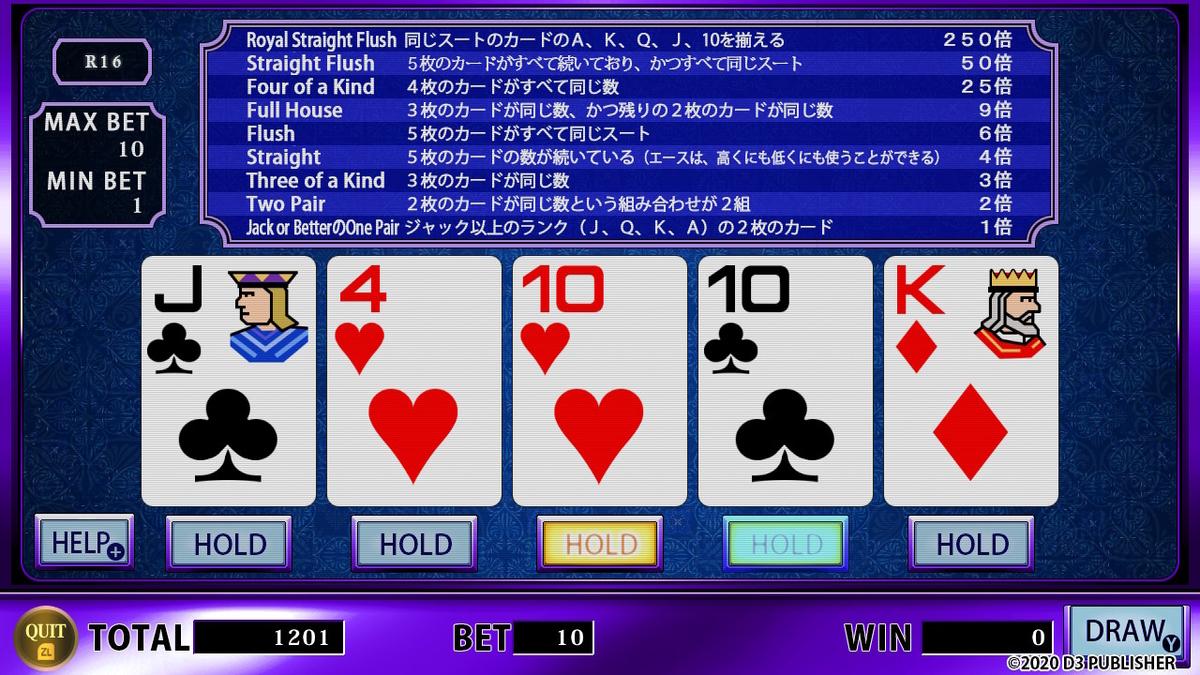 f:id:daikai6:20201127201912j:plain