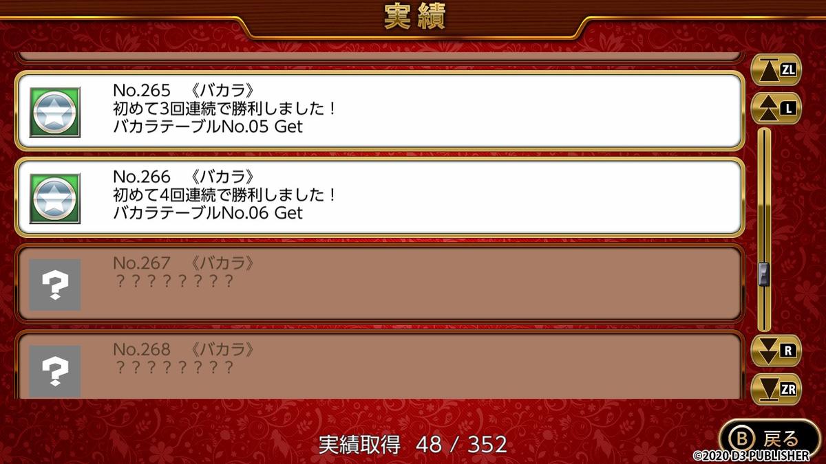 f:id:daikai6:20201127201938j:plain