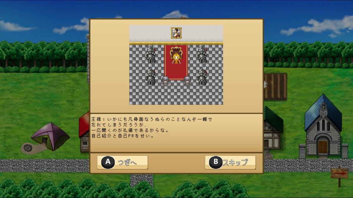 f:id:daikai6:20201128183515j:plain