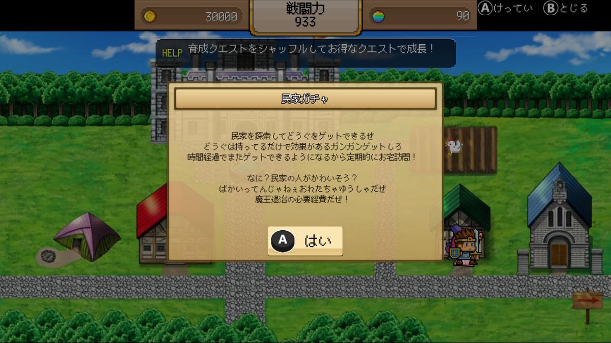 f:id:daikai6:20201128183548j:plain