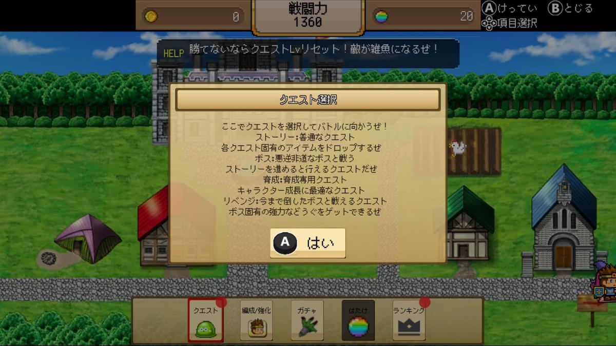 f:id:daikai6:20201128184019j:plain