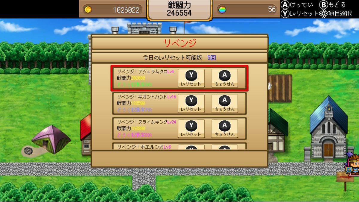 f:id:daikai6:20201128192043j:plain
