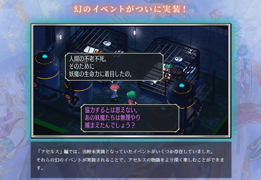 f:id:daikai6:20201128233220j:plain