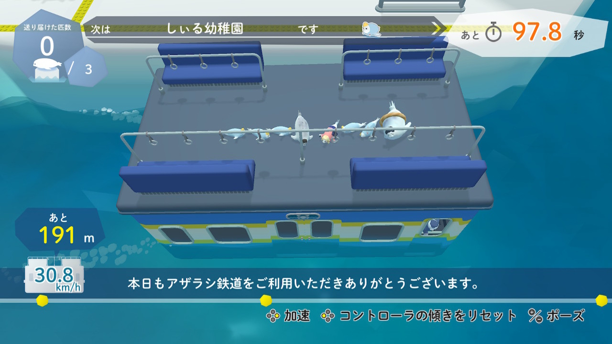f:id:daikai6:20201129205807j:plain