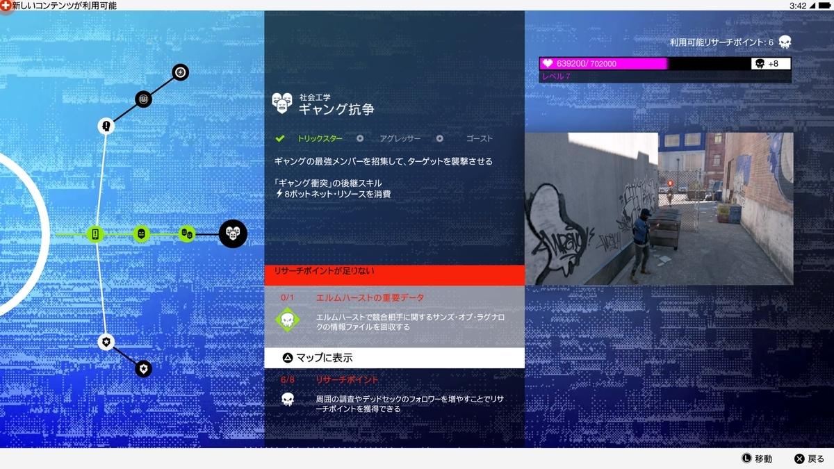 f:id:daikai6:20201130193115j:plain