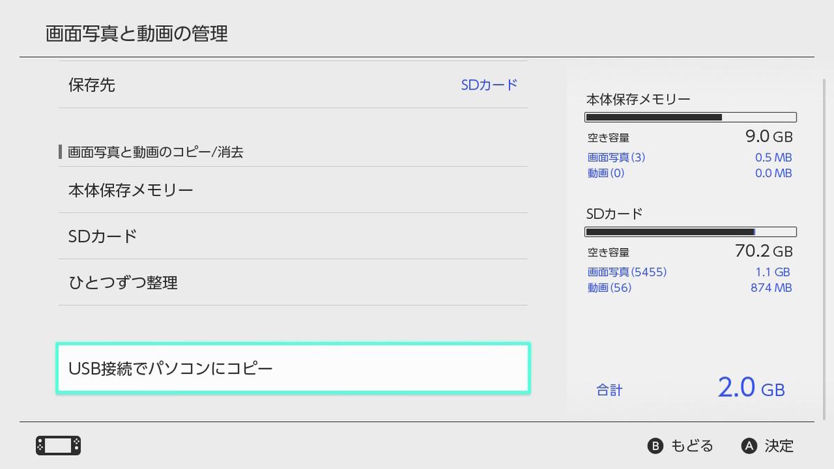 f:id:daikai6:20201201191708j:plain