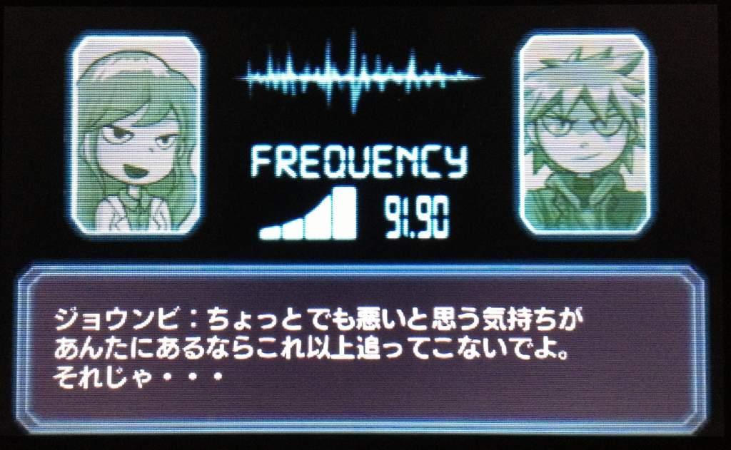 f:id:daikai6:20201202151908j:plain