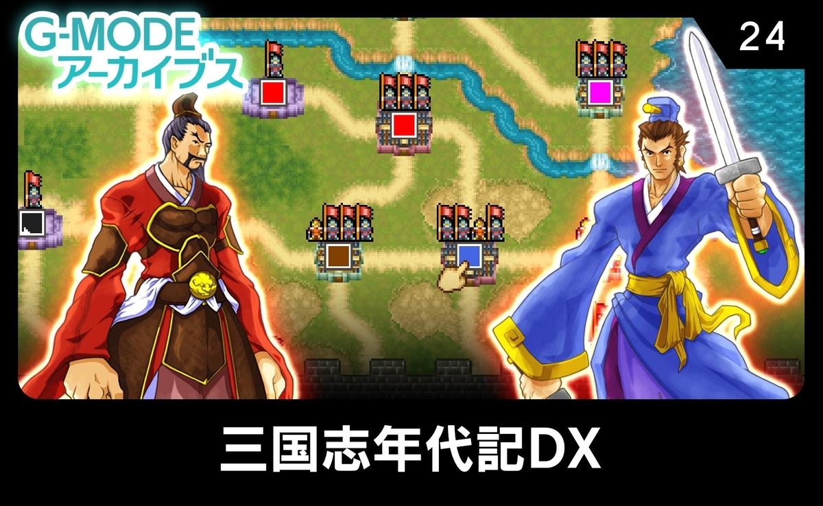 f:id:daikai6:20201203063852j:plain