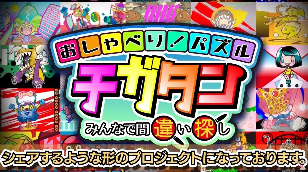 f:id:daikai6:20201204001723j:plain