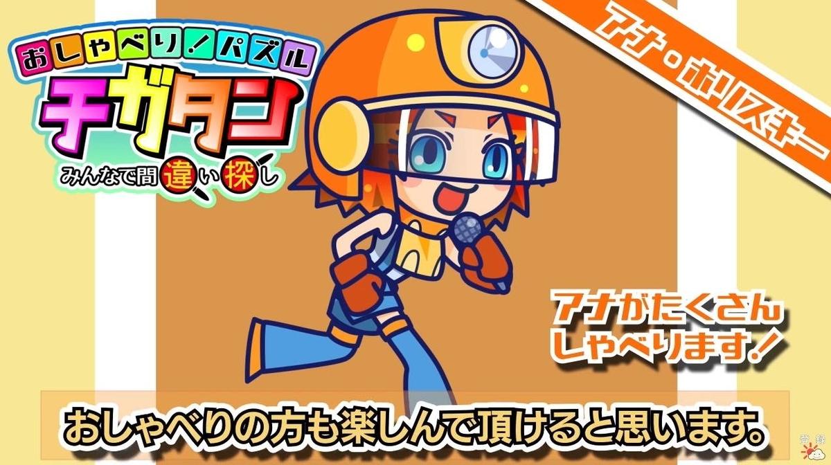 f:id:daikai6:20201204004725j:plain