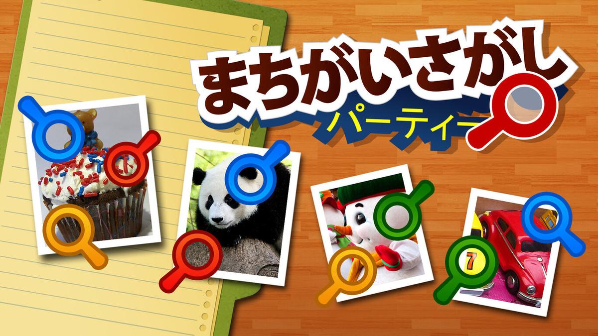 f:id:daikai6:20201204005312j:plain
