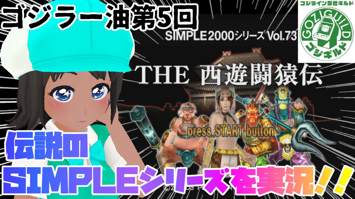 f:id:daikai6:20201204200605p:plain