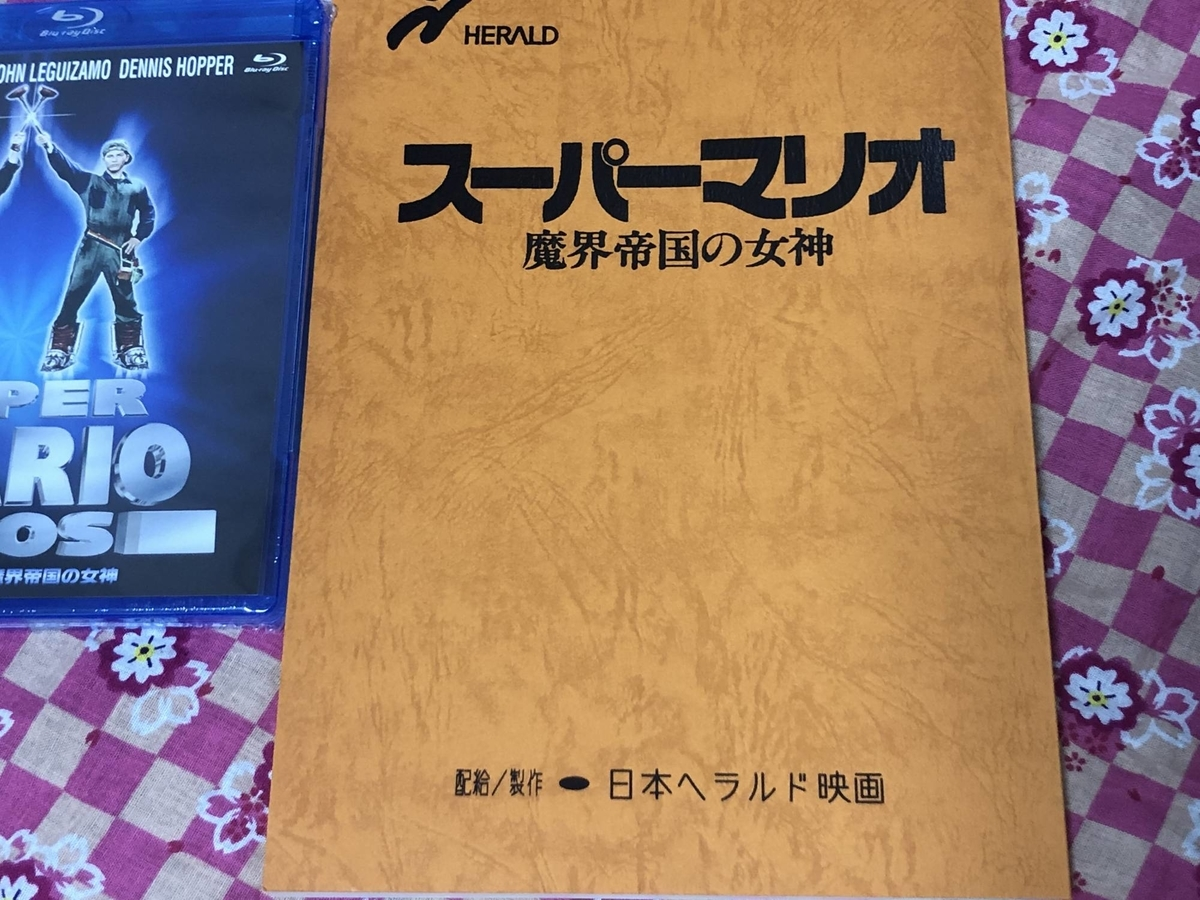 f:id:daikai6:20201204201350j:plain