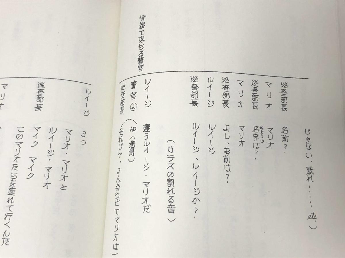 f:id:daikai6:20201204201459j:plain