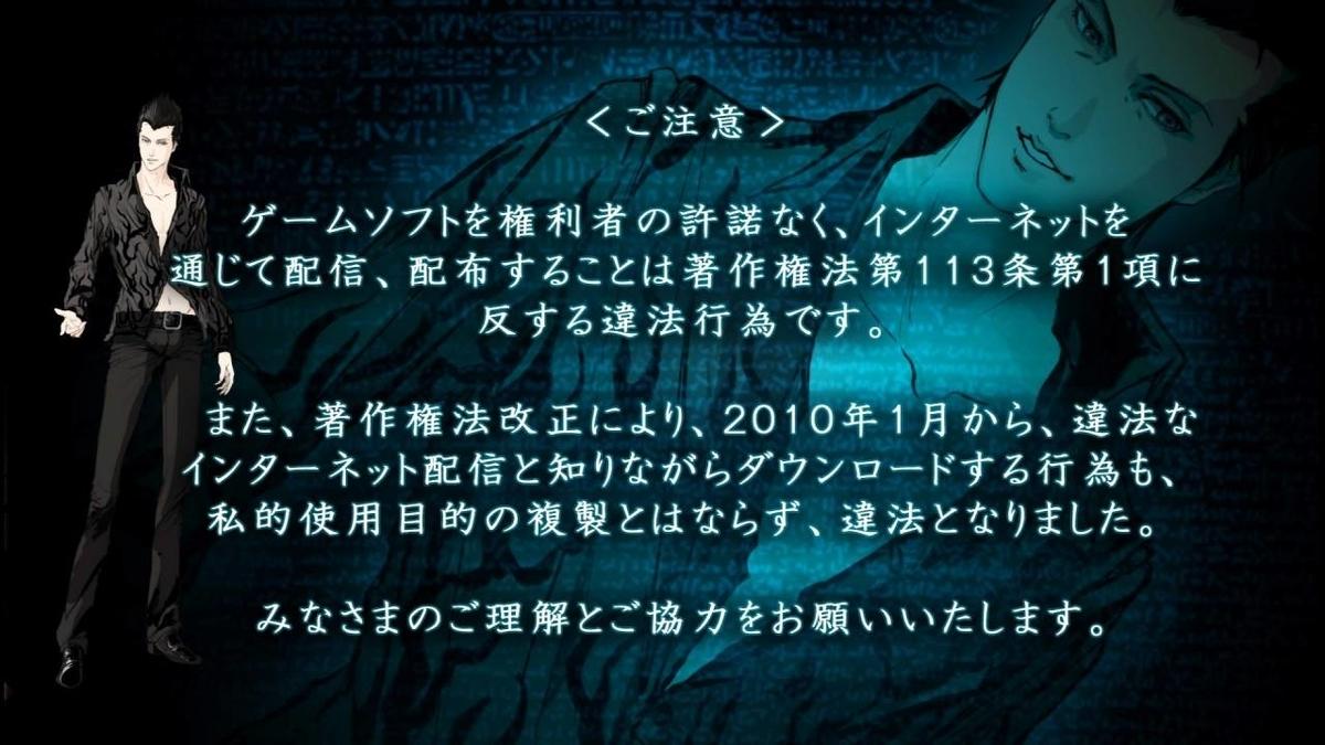 f:id:daikai6:20201208151554j:plain
